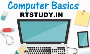 Computer Basic Notes in Hindi Download 2019 PDF