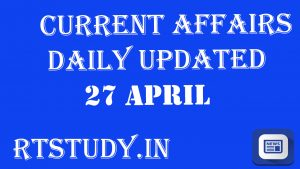 Current Affairs 27 April 2019 In Hindi Gk Question