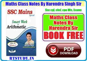 KD Campus Maths Class Notes By Harendra Singh Sir PDF