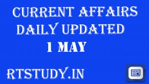 Current Affairs 1 May 2019 In Hindi Gk Question