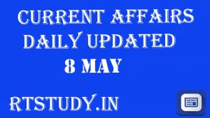 Current Affairs 8 May 2019 In Hindi Gk Question