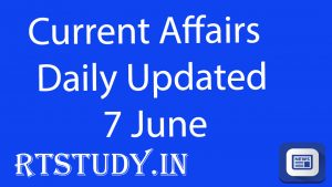 Current Affairs 7 June 2019 In Hindi Gk Question