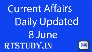 Current Affairs 8 June 2019 In Hindi Gk Question