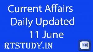 Current Affairs 11 June 2019 In Hindi Gk Question