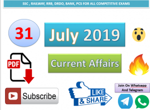 Current Affairs 31 July 2019 In Hindi Gk Question