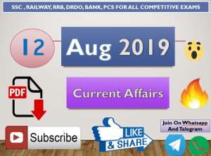 Current Affairs 12 August 2019 In Hindi+English Gk Question
