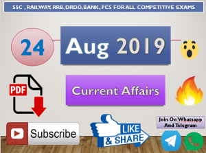 Current Affairs 24 August 2019 In Hindi+English Gk Question