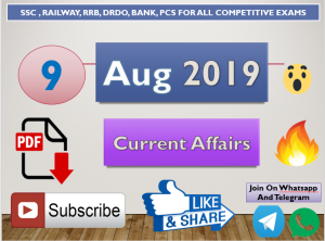 Current Affairs 9 August 2019 In Hindi+English Gk Question