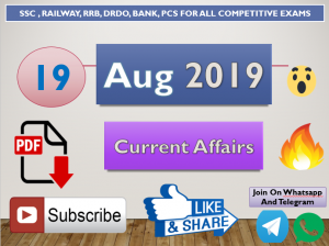 Current Affairs 19 August 2019 In Hindi+English Gk Question