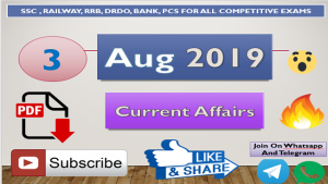 Current Affairs 3 August 2019 In Hindi+English Gk Question