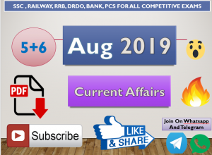 Current Affairs 5+6 August 2019 In Hindi+English Gk Question