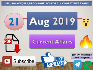 Current Affairs 21 August 2019 In Hindi+English Gk Question
