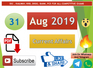 Current Affairs 31 August 2019 In Hindi+English Gk Question