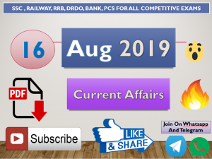 Current Affairs 16 August 2019 In Hindi+English Gk Question