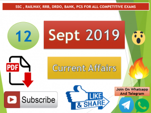 Current Affairs 12 September 2019 In Hindi+English Gk Question