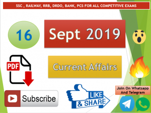Current Affairs 16 September 2019 In Hindi+English Gk Question