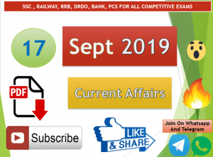 Current Affairs 17 September 2019 In Hindi+English Gk Question