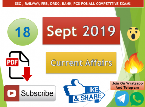 Current Affairs 18 September 2019 In Hindi+English Gk Question