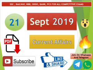 Current Affairs 21 September 2019 In Hindi+English Gk Question