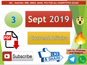 Current Affairs 3 September 2019 In Hindi+English Gk Question