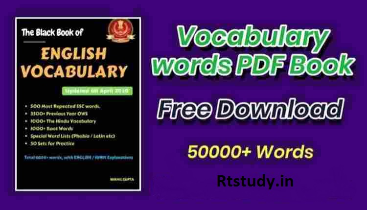 The Black Book of English Vocabulary by Nikhil Gupta Pdf Download