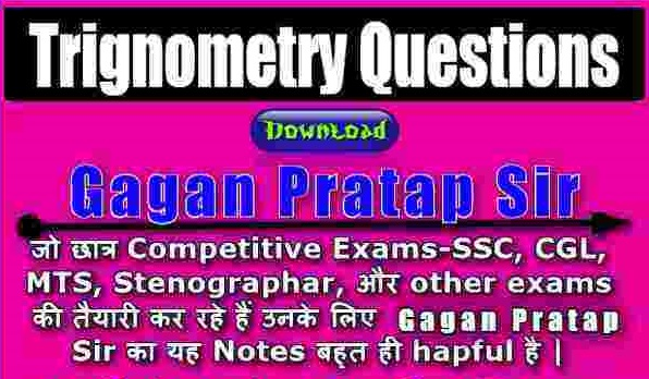 GAGAN PRATAP PDF MATHS Book In Hindi PDF Free Download
