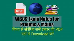 WBCS Exam Notes for Prelims & Mains – Indian Polity Notes
