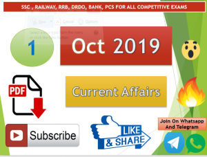 Current Affairs 1 October 2019 In Hindi+English Gk Question