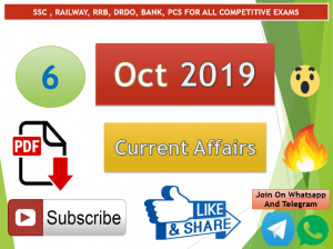 Current Affairs 6 October 2019 In Hindi+English Gk Question