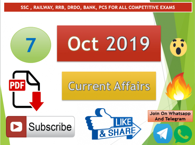 Current Affairs 7 October 2019 In Hindi+English Gk Question