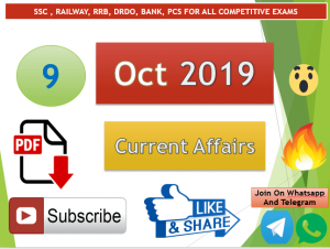 Current Affairs 9 October 2019 In Hindi+English Gk Question