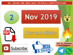 Current Affairs 2 November 2019 In Hindi+English Gk Question