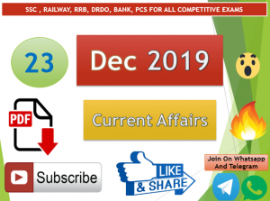 Current Affairs 23 December 2019 In Hindi+English Gk Question