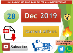 Current Affairs 28 December 2019 In Hindi+English Gk Question