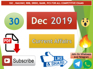 Current Affairs 30 December 2019 In Hindi+English Gk Question