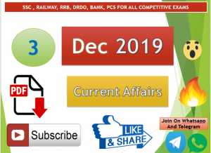 Current Affairs 3 December 2019 In Hindi+English Gk Question