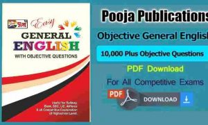 Puja Easy General English with Objective Questions Download PDF