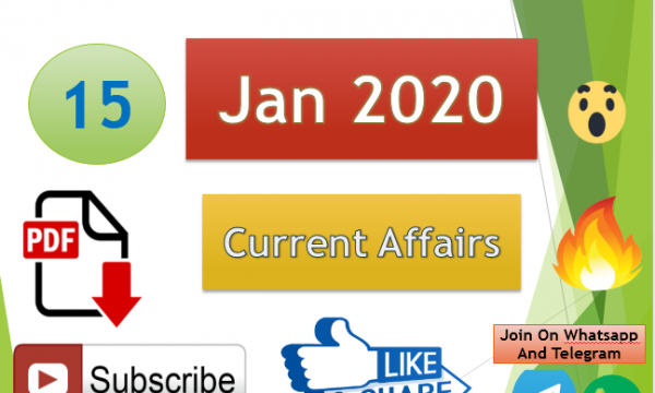 Current Affairs 15 January 2020 In Hindi+English Gk Question