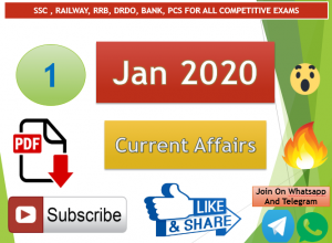 Current Affairs 1 January 2020 In Hindi+English Gk Question
