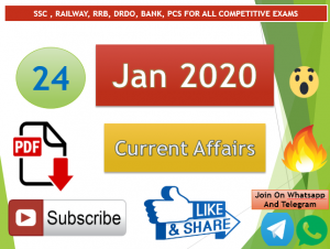 Current Affairs 24 January 2020 In Hindi+English Gk Question