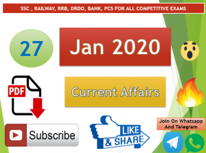Current Affairs 27 January 2020 In Hindi+English Gk Question