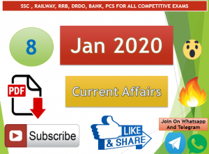 Current Affairs 8 January 2020 In Hindi+English Gk Question