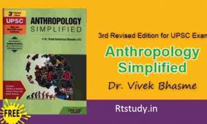 Anthropology Simplified by Vivek Bhasme Book PDF Download