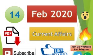 Current Affairs 14 February 2020 In Hindi+English Gk Question
