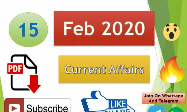 Current Affairs 15 February 2020 In Hindi+English Gk Question