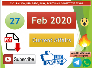 Current Affairs 27 February 2020 In Hindi+English Gk Question