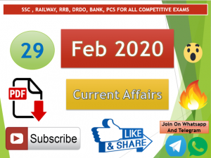Current Affairs 29 February 2020 In Hindi+English Gk Question