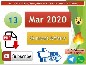 Current Affairs 13 March 2020 In Hindi+English Gk Question