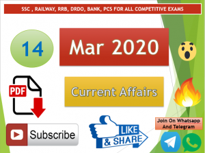 Current Affairs 14 March 2020 In Hindi+English Gk Question