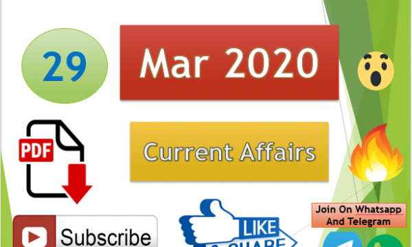 Current Affairs 29 March 2020 In Hindi+English Gk Question